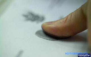 сонник пальцы