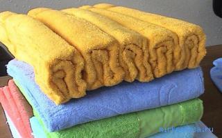 для к чему во сне покупать полотенце доставляются участок