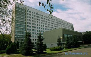 Калужская областная больница вишневского