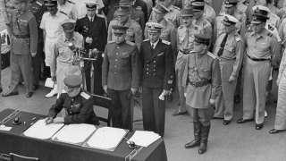 День окончания Второй мировой войны (1945 год)
