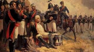 День Бородинского сражения (1812 год)