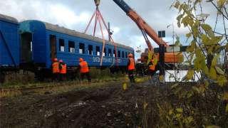 День работника восстановительного поезда