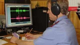 День создания службы связи МВД