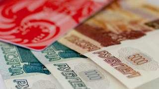 День финансово-экономической службы Вооруженных Сил РФ