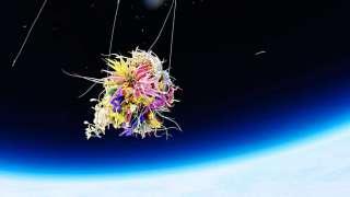 Необычные предметы в космосе