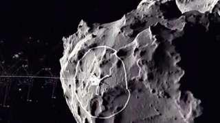 Неполадки на комете