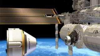Америка удешевит полеты в космос