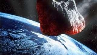 Астероид: опасность для всего человечества