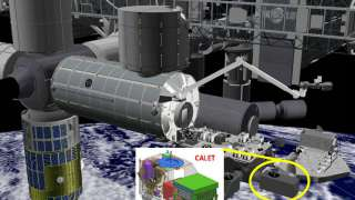 Новый телескоп «CALET» доставили на Международную космостанцию