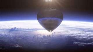 Воздушный шар для измерения гамма-излучений