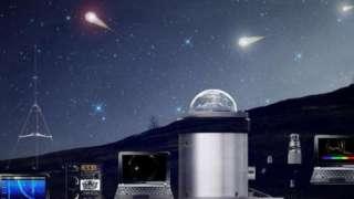 Международный проект «UFODATA» начал работать над поиском НЛО