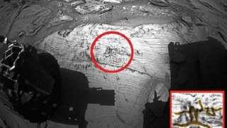На Марсе случайно обнаружили наскальный рисунок
