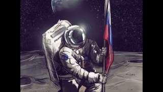 Россияне на Луне