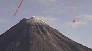 К извержению вулкана Калима причастны НЛО