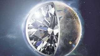 В созвездии Водолея обнаружена планета-алмаз