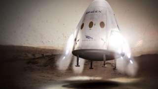 В SpaceX назвали возможные места высадки на Марс