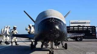 Засекреченный орбитальный беспилотник пентагона вернулся на Землю