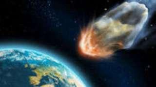 Гигантская космическая скала пролетела рядом с Землей
