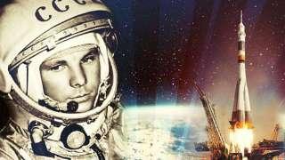Первый документ о полете Гагарина и его описание земли из космоса продали