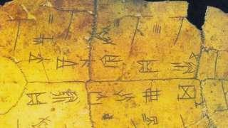 Китайский музей заплатит $15 тысяч за каждый расшифрованный иероглиф