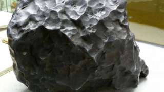 Во Владимирской области упал метеорит