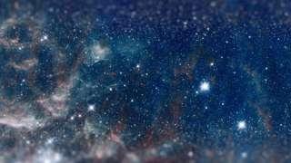 Ученые обнаружили редкий звездный квартет