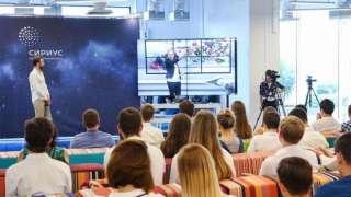 Сочинские школьники связались с экипажем МКС