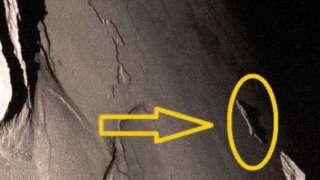 На спутнике Юпитера Ио уфологи нашли сигарообразный НЛО
