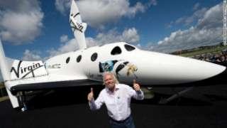 Саудовская Аравия намерена вложить 1 миллиард долларов в развитие космического туризма