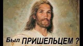 Уфологи назвали Иисуса Христа представителем внеземной расы
