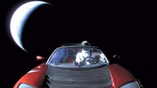 Автомобиль Тесла был зарегистрирован как космический объект