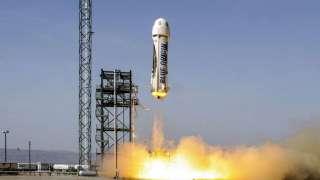 Компания Blue Origin 29 апреля произведёт очередной запуск своей суборбитальной ракеты