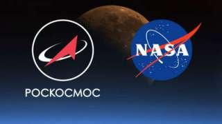 Джим Брайденстайн оценил взаимоотношения России и США в космосе как потрясающие