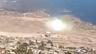 Невероятный небесный объект, попавший на видео, потряс Чили и стал «горячей» темой в Сети