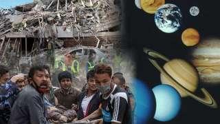 Парад планет приведёт в декабре к страшным землетрясениям на Земле