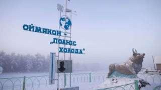Илона Маска пригласили в Якутию, чтобы протестировать электрокары Tesla в -70