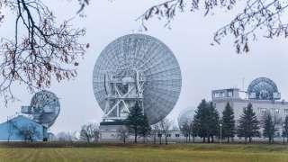 РФ откроет центр космической связи в Чили
