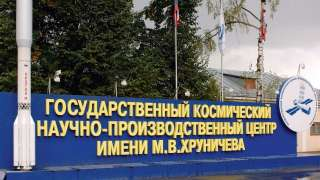 В Центре Хруничева удачно испытали адаптеры для двух спутников связи