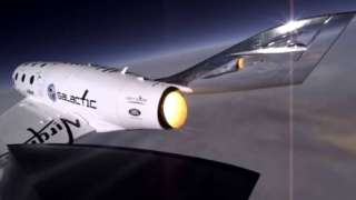 Космический корабль компании Virgin Galactic впервые прошёл испытания с экипажем на борту