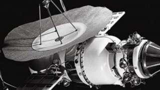 Запущенный ещё при СССР спутник может рухнуть на Землю в этом году