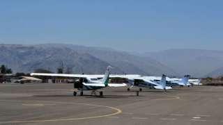 НЛО появились возле крупного аэропорта в Перу, попали на видео и поразили интернет