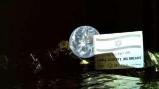 Израильский космический аппарат «Берешит» получил захватывающий кадр Земли с расстояния в 37,6 тыс. км