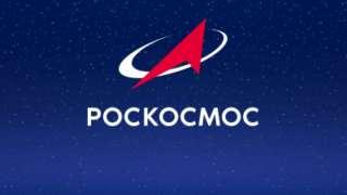 В «Роскосмосе» рассказали, что бороться с информационными атаками очень непросто