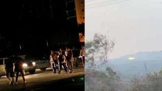 Приземлился и оставил людей без света: Половину Венесуэлы обесточил неопознанный летающий объект?