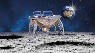 Израильский аппарат Beresheet совершит посадку на Луну 11 апреля