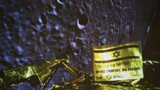 Израильский космический аппарат «Берешит» разбился при посадке на Луну