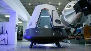 Космический корабль «Федерация» получит другое название