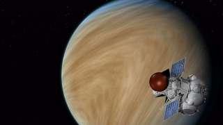 РАН выступила с предложением перенести запуск миссии «Венера-Д» на 2029 год