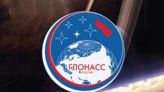 Россия и Иран могут развивать систему ГЛОНАСС вместе