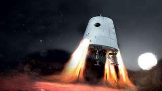 Антенну в Евпатории реконструируют в 2030 году для полетов корабля «Федерация» на Луну